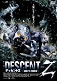 ディセントZ -地底からの侵略者- [DVD]