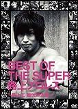 DDTプロレス BEST OF THE SUPER 路上プロレス~路上王 飯伏幸太編~