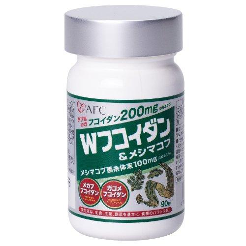 【AFC公式ショップ】W(ダブル)フコイダン&メシマコブ B073S3SJDV