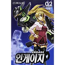 Engage, t. 02