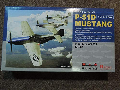 プラッツ 1/144 P-51D マスタング(2機セット) プラモデル PD-1