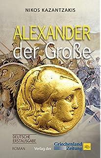 kunden die diesen artikel angesehen haben haben auch angesehen - Alexander Der Groe Lebenslauf