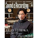 Sound & Recording 2018年8月号