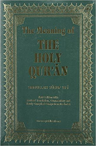 THE HOLY QURAN IN ENGLISH DOWNLOAD