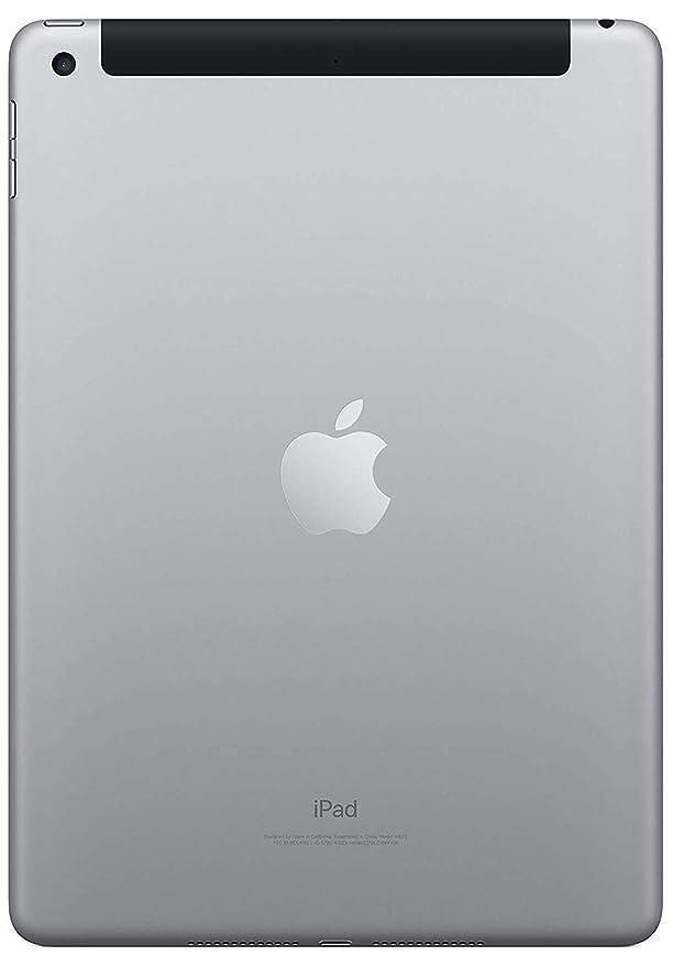 Newest Apple iPad with WiFi - 32GB - Space Gray (NEW IPAD ...