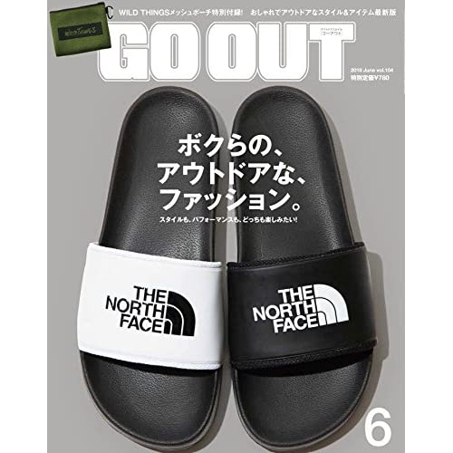 GO OUT 2018年6月号 画像 A