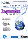 Learn to Speak Japanese Language 3.0 Deluxe (5 Audio CDs) Listen in Your car