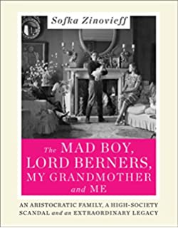 Lord berners the last eccentric mark amory 9780571247653 amazon the mad boy lord berners my grandmother and me an aristocratic family fandeluxe Choice Image