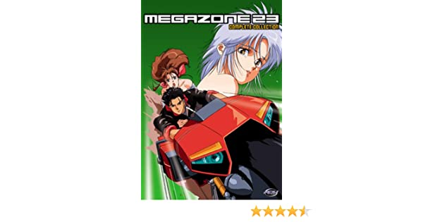 Amazon.com: Megazone 23: Complete Collection: Megazone 23 ...