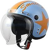 【レディース・キッズ】スモールジェットヘルメット バブルシールド付 スカイブルー/オレンジ 54cm~57cm未満