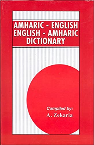 Amharic-English Standard Dictionary: A  Zekaria: 9780781801157