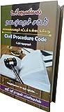 Civil Procedure Code (Tamil)