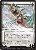 MTG マジック:ザ・ギャザリング 放浪者(オリジナルアート) 灯争大戦(WAR-037)   日本語版 伝説のプレインズウォーカー 白