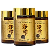 Umi No Shizuku Premium Fucoidan from Japan Pure Brown Seaweed Extract Optimized Immunity Health Support Supplement with Agaricus Mushroom mycelium - 120 Capsules x 3 Bottles