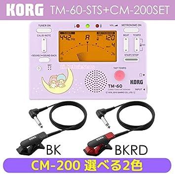 Amazon | 【限定モデル】KORG コ...