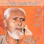 Surhk Fetah | Qudratullah Shahab
