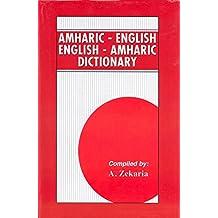 Amharic-English/English-Amharic Dictionary