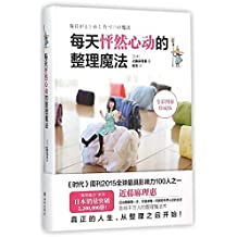Magic Housekeeping (Chinese Edition)