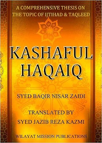 Kashful Mahjoob Pdf