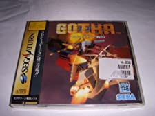 Gotha: Ismailia Seneki [Japan Import]