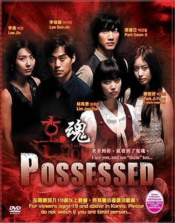 movie subtitles download Ghost