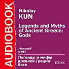 Legends and Myths of Ancient Greece: Gods [Russian Edition] Audiobook by Nikolay Kun Narrated by Vladimir Korolev