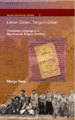 Lishan Didan, Targum Didan: Translation Language in a Neo-Aramaic Targum Tradition (Gorgias Neo-Aramaic Studies) by Brand: Gorgias Press LLC