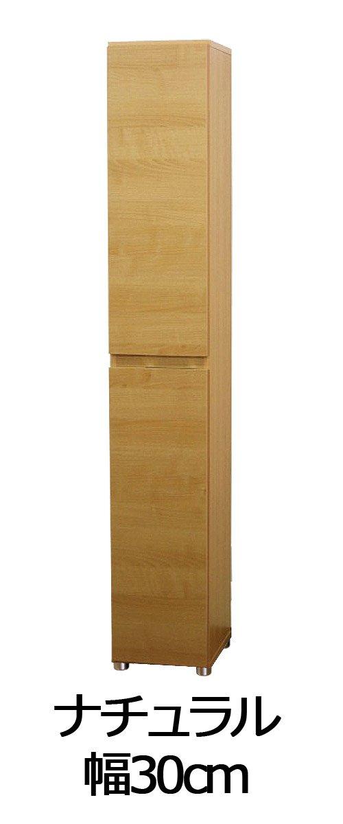 家具工場直販 高級素材(デルナチュレ化粧合板)高級 下駄箱 (幅30/ナチュラル) 日本製 下駄箱 玄関収納 家具ファクトリー B00Z8KX98C