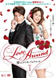 [DVD]LoveAround 恋するロミオとジュリエットBOX1