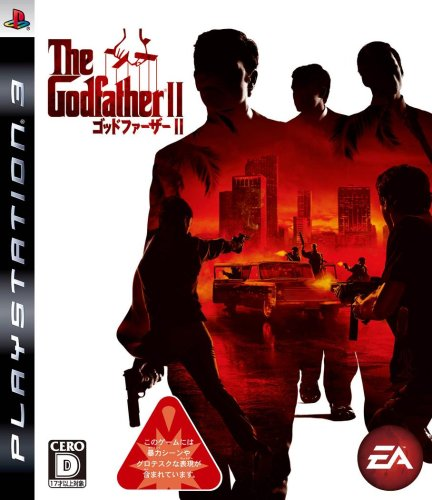 godfather ii ps3 buyer's guide