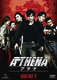 [DVD]ATHENA-アテナ- DVD-SET1
