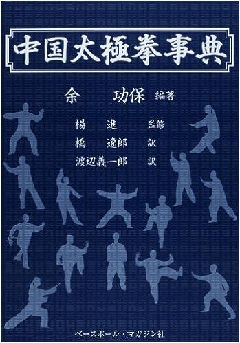 Category:錦鶏間祗候 (page 4) -...