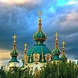FidgetFidget St Andrew's Cathedral Kiev Ukraine Photography Background 5x5ft Studio Backdrop