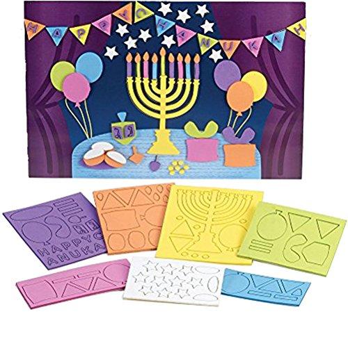 Design Your Own Hanukkah Scene Foam Craft Set Hanukkah Foam