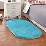 SMYTShop Super Soft Indoor Modern Shag Area Silky Smooth Rugs Fluffy Rugs Anti-Skid Shaggy Area Rug Dining Room Home Bedroom Carpet Floor Mat 11.8 Inch By 19.6 Inch (Blue)