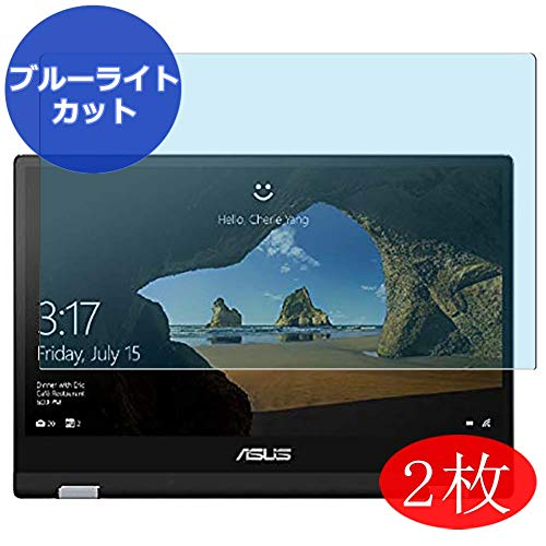 """【2 Pack】 Synvy Anti Blue Light Screen Protector for ASUS 14.0"""" 2-in-1 VivoBook Flip 14 TP412UA Anti Glare Screen Film Protective Protectors [Not Tempered"""