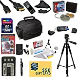 47th Street Photo Must Have Accessory Kit for the Canon 350D, 400D, XT, XTI - Kit Includes: 32GB High-Speed SDHC Card + Card Reader + Extra Battery + Travel Charger + 58MM 3 Piece Pro Filter Kit (UV, CPL, FLD Lens) + HDMI Cable + Padded Gadget Bag + Remote Control + Professional 60