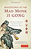 Adventures of the Mad Monk Ji Gong, Guo Xiaoting, 0804843228