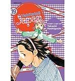 [ { YAKITATE!! JAPAN, VOLUME 19 (ORIGINAL)[ YAKITATE!! JAPAN, VOLUME 19 (ORIGINAL) ] BY HASHIGUCHI, TAKASHI ( AUTHOR )SEP-08-2009 PAPERBACK } ] by Hashiguchi, Takashi (AUTHOR) Sep-08-2009 [ Paperback ]