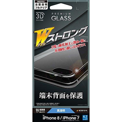 [해외]래스터 바나나 iPhone87 필름 액정 후면 보호 완전 삭제 SW882IP8CL / Raster Banana iPhone87 Film LCD Rear Protection Full Clear SW882IP8CL