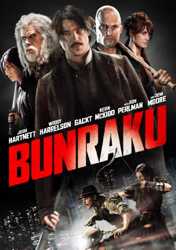 Bunraku for sale  Delivered anywhere in USA