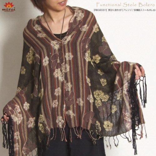 a2f54314724f3 気分に合わせてアレンジ 多機能ストールボレロ  アジアン ファッション アジアン雑貨 アジア 衣料