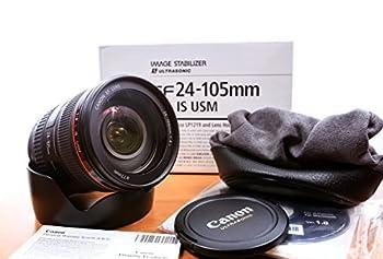 Canon Ef 24-105mm F4l Is Usm Zoom Lens - White Box (New) (Bulk Packaging) 4
