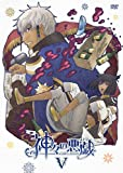 Animation - Kamigami No Asobi: Ludere Deorum V (DVD+CD) [Japan DVD] MFBT-33