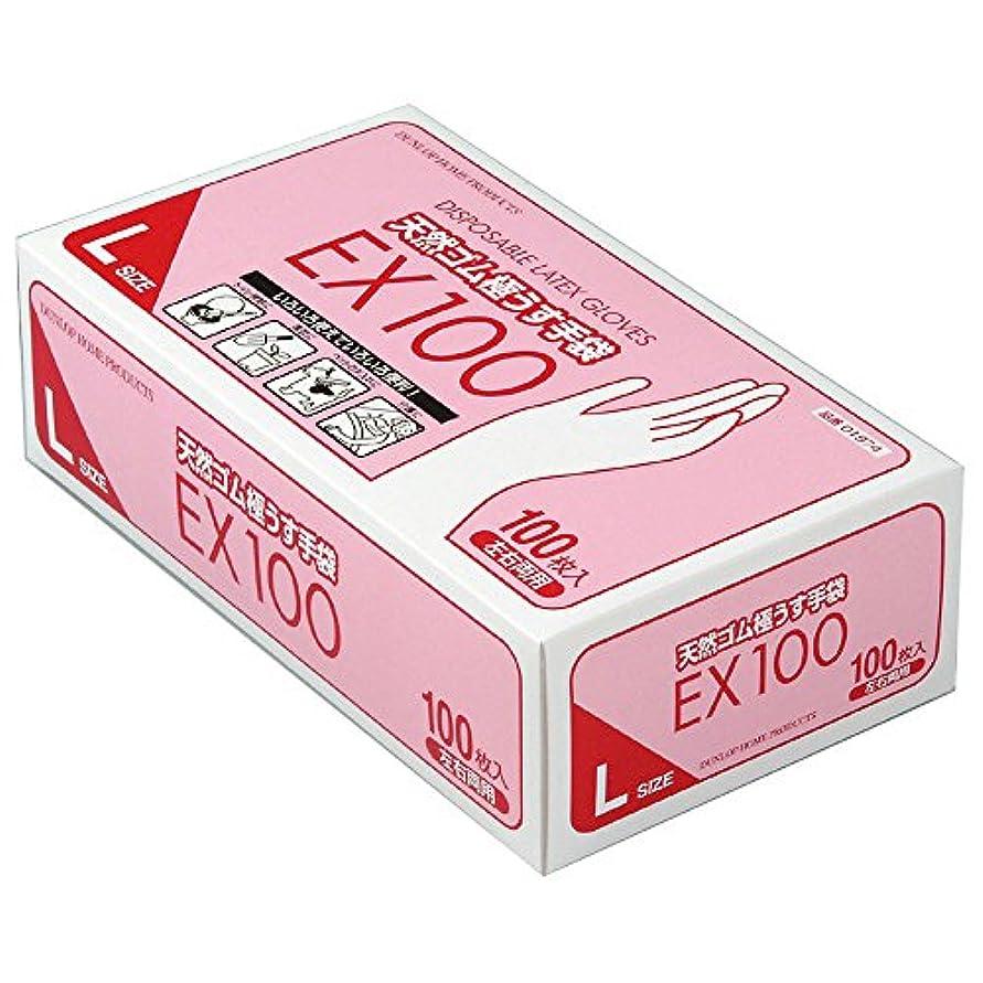厄介なさようなら思想ダンロップ 天然ゴム 極うす手袋 Lサイズ 100枚入り EX100 07621