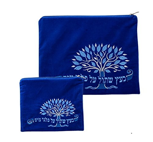 Tallit Bar - Embroidered Blue Velvet Tallit and Tefilin 2 Bag Set