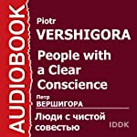 People with a Clear Conscience [Russian Edition] | Piotr Vershigora