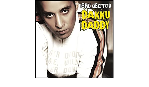 Aye Hip Hopper Dj Suketu Blue Rmx By Ishq Bector On Amazon Music