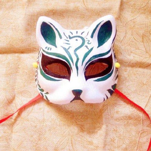 2015 - Half Face Hand-Painted Japanese Fox Mask Kitsune M...