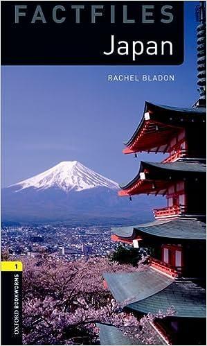 「Japan oxford」の画像検索結果